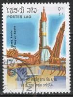 Laosz 0188 Mi 852     0,30 Euró