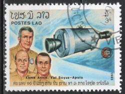 Laosz 0196 Mi 855     0,30 Euró