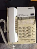 Panasonic üzenetrögzítős telefon