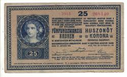 25 korona 1918 hullámos hátlap 1.