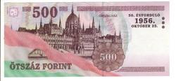 "500 forint 2006 ""EB"" jubileumi UNC 1."