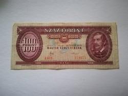1984-es 100 Forint FORDÍTOTT ALAPNYOMAT RR!