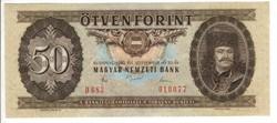 50 forint 1980 UNC 1.