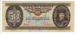 50 forint 1980 UNC 2.