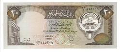 20 dinár 1968 (1986-91)  Kuwait UNC 2.