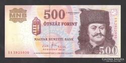 """500 forint 2010. """"EA"""". TÖKÉLETES UNC!!  RITKA!!"""