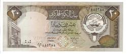 20 dinár 1968 (1986-91)  Kuwait