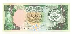 10 dinár 1968 (1980-91) aUNC Kuwait
