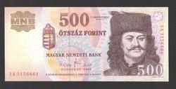 """500 forint 2007. """"EA"""". TÖKÉLETES UNC!!  RITKA!!"""