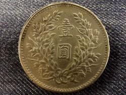 Kína - 1 Jüan 1914-1921 másolat/id 8422/