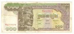 100 riels 1972 1. Kambodzsa