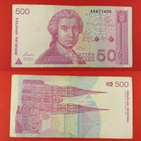 Horvátország 500 dínár 1991 NSZ