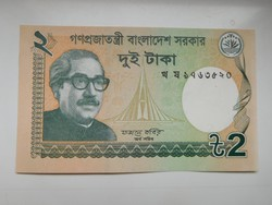 Banglades 2 taka 2013 UNC