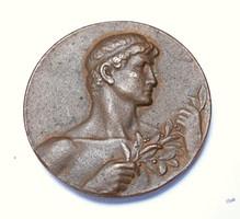 Petőfi díj, rajz II. 1848-1948 érem.