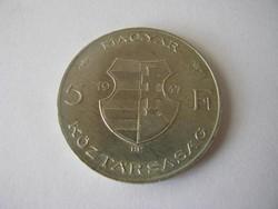 5 forint 1947. Kossuth címeres