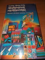 Meglepetések enciklopédiája 1988. 500.-Ft