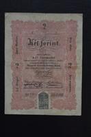 1882 2 forint. VF