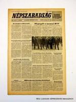 1981 május 21  /  NÉPSZABADSÁG  /  SZÜLETÉSNAPRA! RETRO, RÉGI EREDETI ÚJSÁG Szs.:  10783