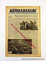 1981 május 3  /  NÉPSZABADSÁG  /  SZÜLETÉSNAPRA! RETRO, RÉGI EREDETI ÚJSÁG Szs.:  10768