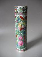 Famille rose mintájú váza (21,5 cm)
