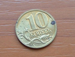 OROSZORSZÁG 10 KOPEK 2005