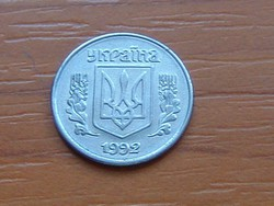 UKRAJNA UKRÁN 1 KOPIJKA 1992