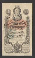 1 forint / 1 gulden 1858.  UNGÜLTIG!!  Ritka!!