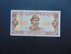 2 grivnja 1992 Ukrajna