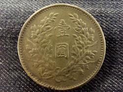 Kína - 1 Jüan 1914-1921 másolat/id 8423/
