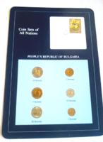 PEOPLES REPUBLIC OF BULGÁRIA 1974 sor