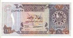 1 riyal 1996 Katar UNC
