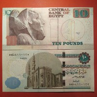 Egyiptom 10 pounds 2017 UNC