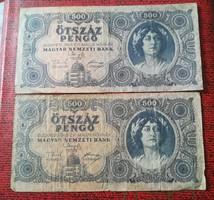 1945-ös 500 Pengő főtipus + N hibás