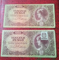 1945-ös 10000 Pengő Főtípus + MNB bélyeges