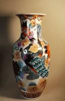 Kinai váza páva mintás   32 cm