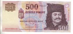 "500 forint 2005 ""EB"""