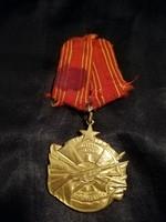 Kuriózum!Partizán arany fokozatú kitüntetés!Ár alatt!