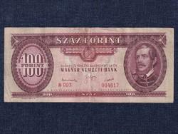 Ritkább 100 Forint 1949, Rákosi címer/id 8986/