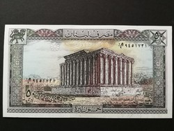 LEBANON 50 LIVRES 1988 UNC