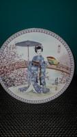 Bradex Japanese plate 21,5cm