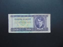 500 forint 1980 E 363