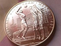 1980 Moszkvai olimpia szovjet ezüst 10 rubel 33,3 gramm 0,900