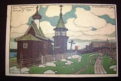 Sign. Ivan Bilibin litho antik képeslap Rote Kreuz
