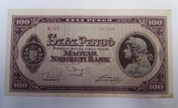 """Hajtatlan 100 pengő 1945 vízjeles, hibás """"N"""" xf."""
