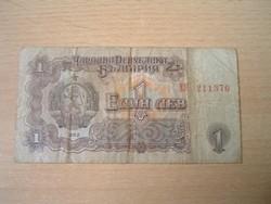 BULGÁRIA 1 LEV LEVA 1962