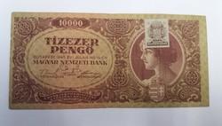 10 000 pengő 1945 hibás dézsmabélyeggel.