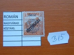 MAGYAR,KÖZTÁRSASÁG,ROMÁN MEGSZÁLLÁS NAGYVÁRAD 2 FILLÉR 1919-  B15