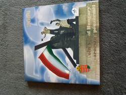 2006 évi Magyarország pénzérméi PP forgalmi sor disztokos Forradalom