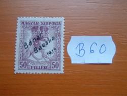 MAGYAR,SZERB ROMÁN MEGSZÁLLÁS BÁNÁT-BÁCSKA 50 FILLÉR ZITA 1919-  B60
