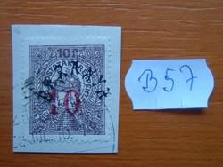 MAGYAR,SZERB MEGSZÁLLÁS BARANYA 10 / 10 FILLÉR POSTATAKARÉK 1919-  B57
